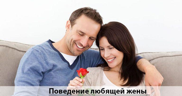 f25213669 Existuje mnoho tipov, ako udržať milovaného človeka. Ale všetko je  jednoduchšie, než si myslíte. Nevkladajte negatívne na svojho manžela, je  múdrejší s ním ...